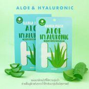 111765-Bania-aloe-mask-2