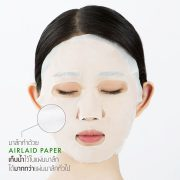 111765-Bania-aloe-mask-6
