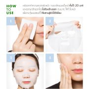 111765-Bania-aloe-mask-7